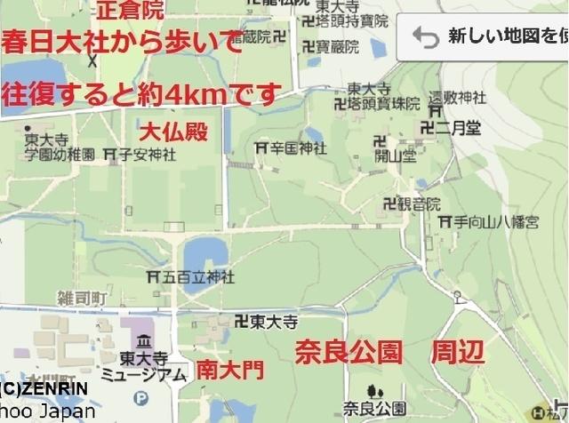 27日奈良公園周辺題.jpg
